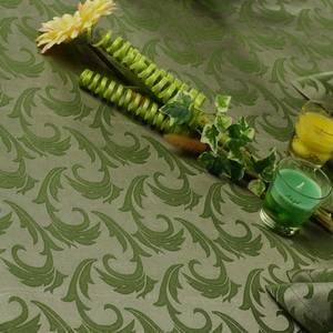 Ткань Мати 440604+040401/1625 серебристо-зеленая перья
