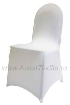 Чехол-Стрейч на стул Бифлекс Белый