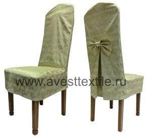 Чехол на стул Чили