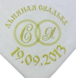 Вышивка Свадебная, размер 100х100 мм, в цвет под золото