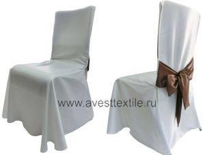 Чехол на стул Универсальный Т-образный молочный