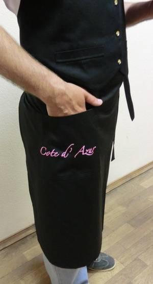 Фартук для официанта Черный