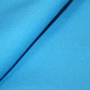 Ткань Габардин голубой