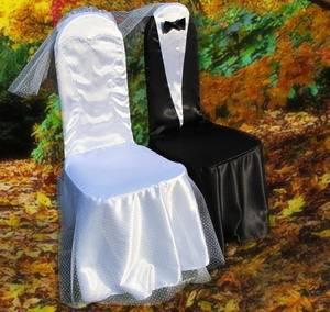 Чехол на стул Свадебный Невеста и Жених