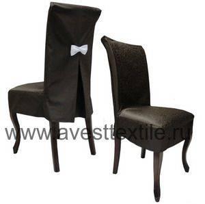 Чехол на стул короткий Ричард