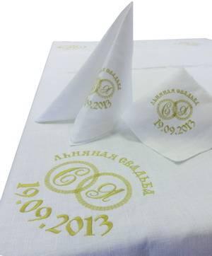 Свадебный ком-т: Скатерть льняная 200х145 +6 салфеток лен 42х42 с вышивкой