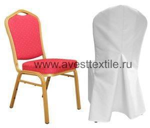 Чехол на стул банкетный