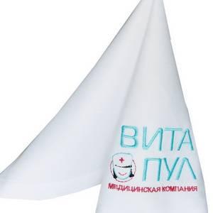 Вышивка логотипа Вита Пул